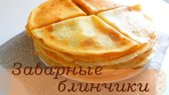Рецепты масляных блинов