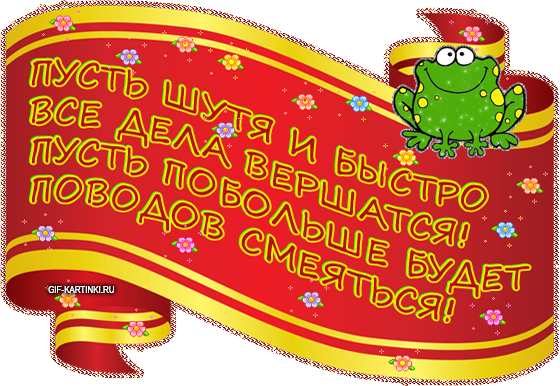 Изображение - Поздравления подруге с днем рождения музыкальное kartinka_s_pozhelanijami