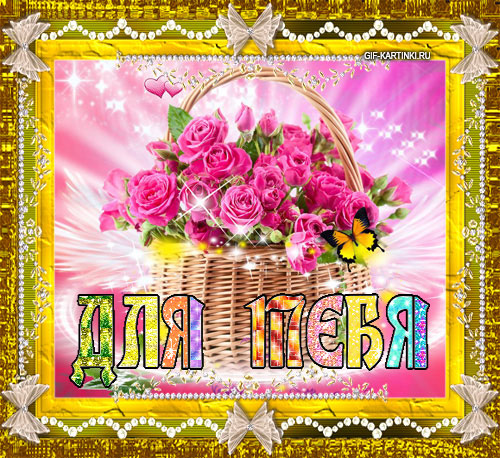 Изображение - Поздравления подруге с днем рождения музыкальное otkrytka_s_cvetami