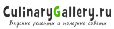 culinarygallery.ru